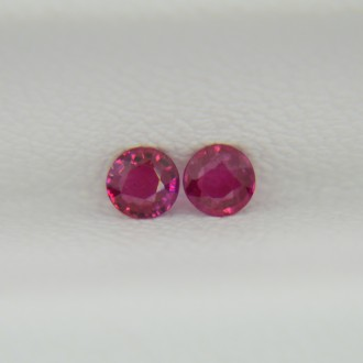 Пара рубинов круги 2,9 мм, 0,20 карата ($16,00)
